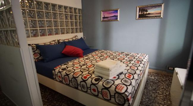 Maison Toledo 24 - Naples - Bedroom