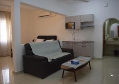 Appart Hotel Moulk Center - Djibouti - Lounge