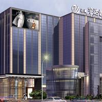 Jingwei Yuda Hotel