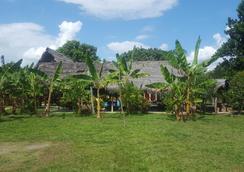 La Ramada Resort - Tarapoto - Pemandangan luar