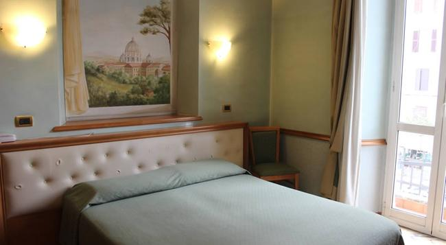 Hotel Regina Margherita - Rome - Bedroom