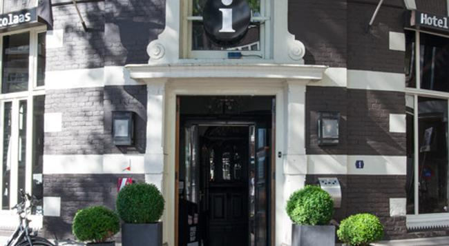 Hotel Sint Nicolaas - Amsterdam - Building