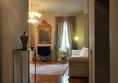 Gio & Gio Venice Bed & Breakfast - Venesia - Lounge