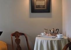 Gio & Gio Venice Bed & Breakfast - Venesia - Kamar Tidur