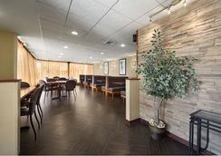 Wyndham Garden Hotel Newark Airport - Newark - Restoran