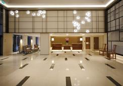 Tangla Hotel Brussels - Brusel - Lobi