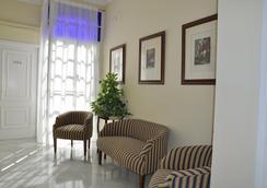 Hotel Abril - Sevilla - Lobi