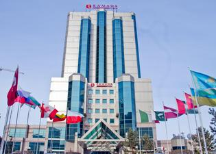 Ramada Plaza Astana