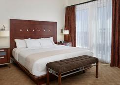 Metterra Hotel on Whyte - Edmonton - Kamar Tidur