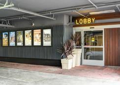 Tilt Hotel Universal/Hollywood, an Ascend Hotel Collection Member - Los Angeles - Lobi