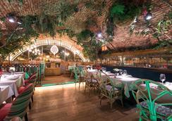 Petit Palace Art Gallery - Madrid - Restoran