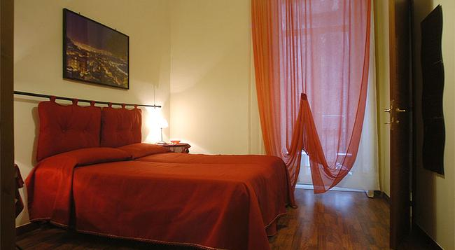 Napolibed - Naples - Bedroom