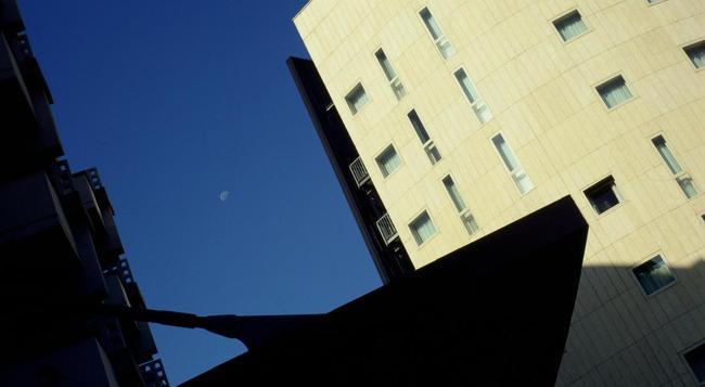 Perugia Park Hotel - Perugia - Building