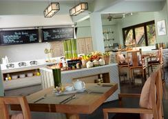 Renaissance Koh Samui Resort & Spa - Ko Samui - Restoran