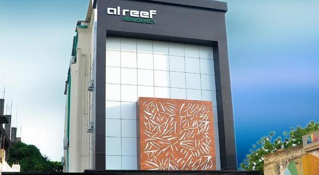 Alreef Residency - Chennai - Building