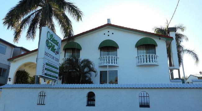 Siesta Villa Motor Inn - Gladstone - Building