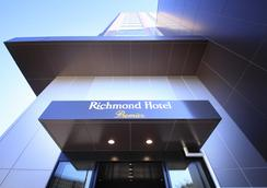 Richmond Hotel Premier Tokyo Oshiage - Tokyo - Bangunan
