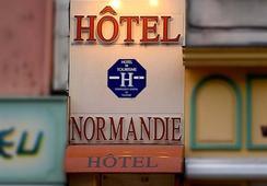 Hotel Normandie Le Mans Centre Gare - Le Mans - Pemandangan luar