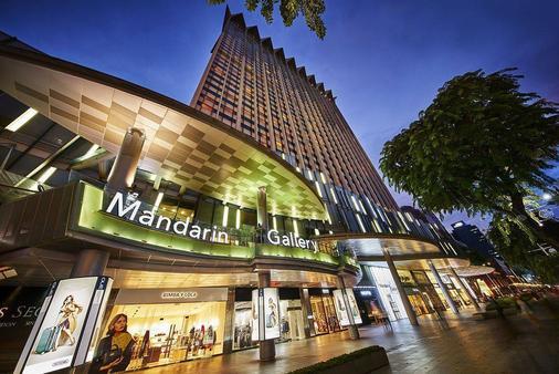 Mandarin Orchard Singapore - Singapura - Bangunan