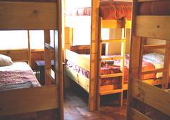 Pirwa Hostel San Blas - Cuzco - Kamar Tidur