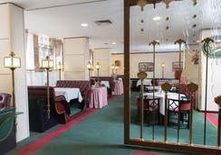 Hotel Hungaria City Center - Budapest - Restoran