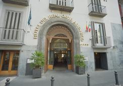 Real Orto Botanico - Napoli - Lobi