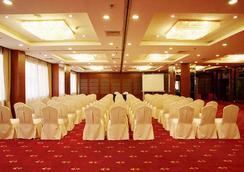 Hengsheng Peninsula International - Shanghai - Ruang konferensi