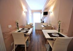 Rim Rooms - Roma - Restoran