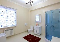 Grand Hotel - Bishkek - Kamar Mandi