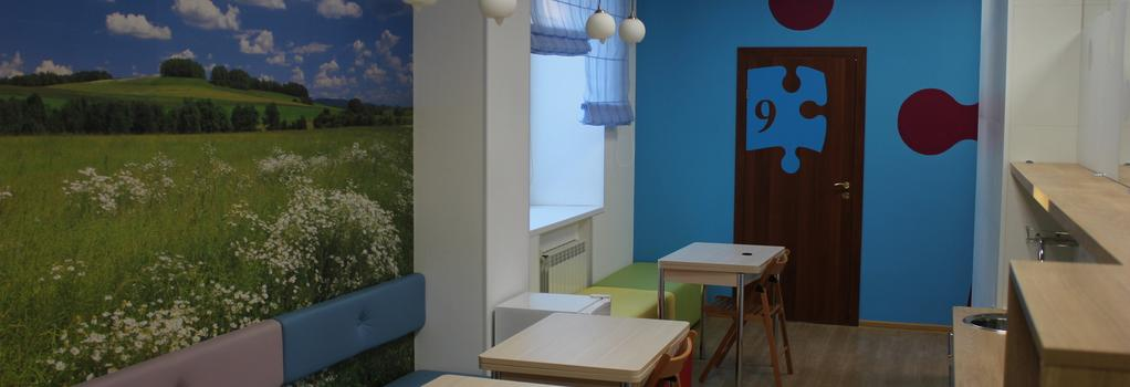 Puzzle Hostel - Tomsk - Kitchen
