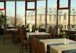 Intercityhotel Augsburg - Augsburg - Restoran