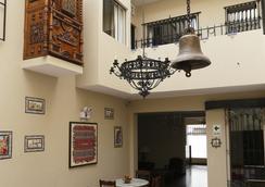 Casa Suyay - Lima - Restoran
