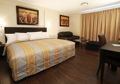 Casa Suyay - Lima - Kamar Tidur