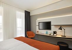 Hyperion Hotel Hamburg - Hamburg - Kamar Tidur