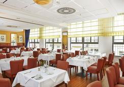 H+ Hotel Berlin Mitte - Berlin - Restoran