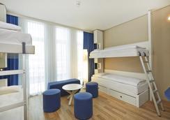 H2 Hotel München Messe - Munchen - Kamar Tidur