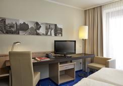 H4 Hotel Hamburg-Bergedorf - Hamburg - Kamar Tidur