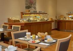 H+ Hotel Mannheim - Mannheim - Restoran