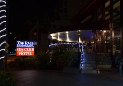 Sea Club Resort - Fort Lauderdale - Restoran