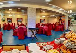 Yuzhniy Hotel - Volgograd - Restoran