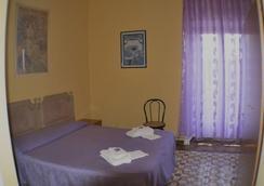 Amico Hotel - Roma - Kamar Mandi