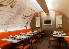 Le Tourville Eiffel - Paris - Restoran