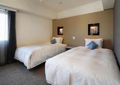 Watermark Hotel Sapporo - Sapporo - Kamar Tidur