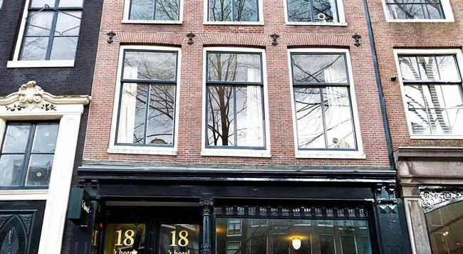 't Hotel - Amsterdam - Building
