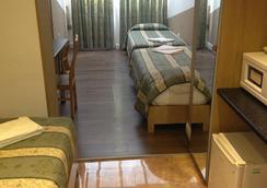 Kensington Suite Hotel - London - Kamar Tidur