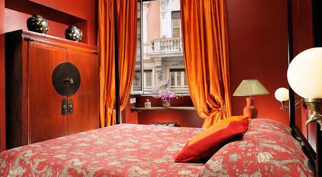 Casa Howard Capo Le Case - Rome - Bedroom