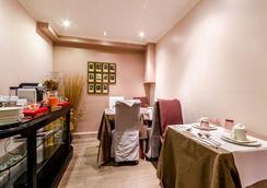 Hotel Riviera - Paris - Restoran