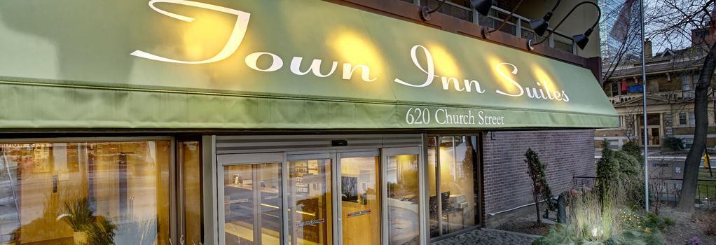 Town Inn Suites Toronto - Toronto - Building