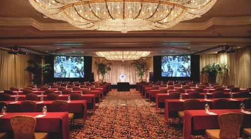 Park MGM Las Vegas - Las Vegas - Ruang rapat