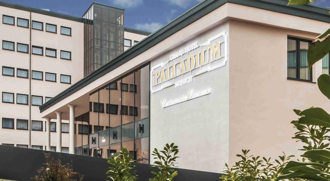 Grand Hotel Palladium - Munich - Building